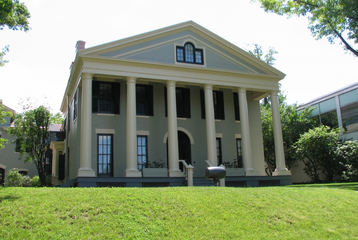 House where Theodore Roosevelt was inaugurated