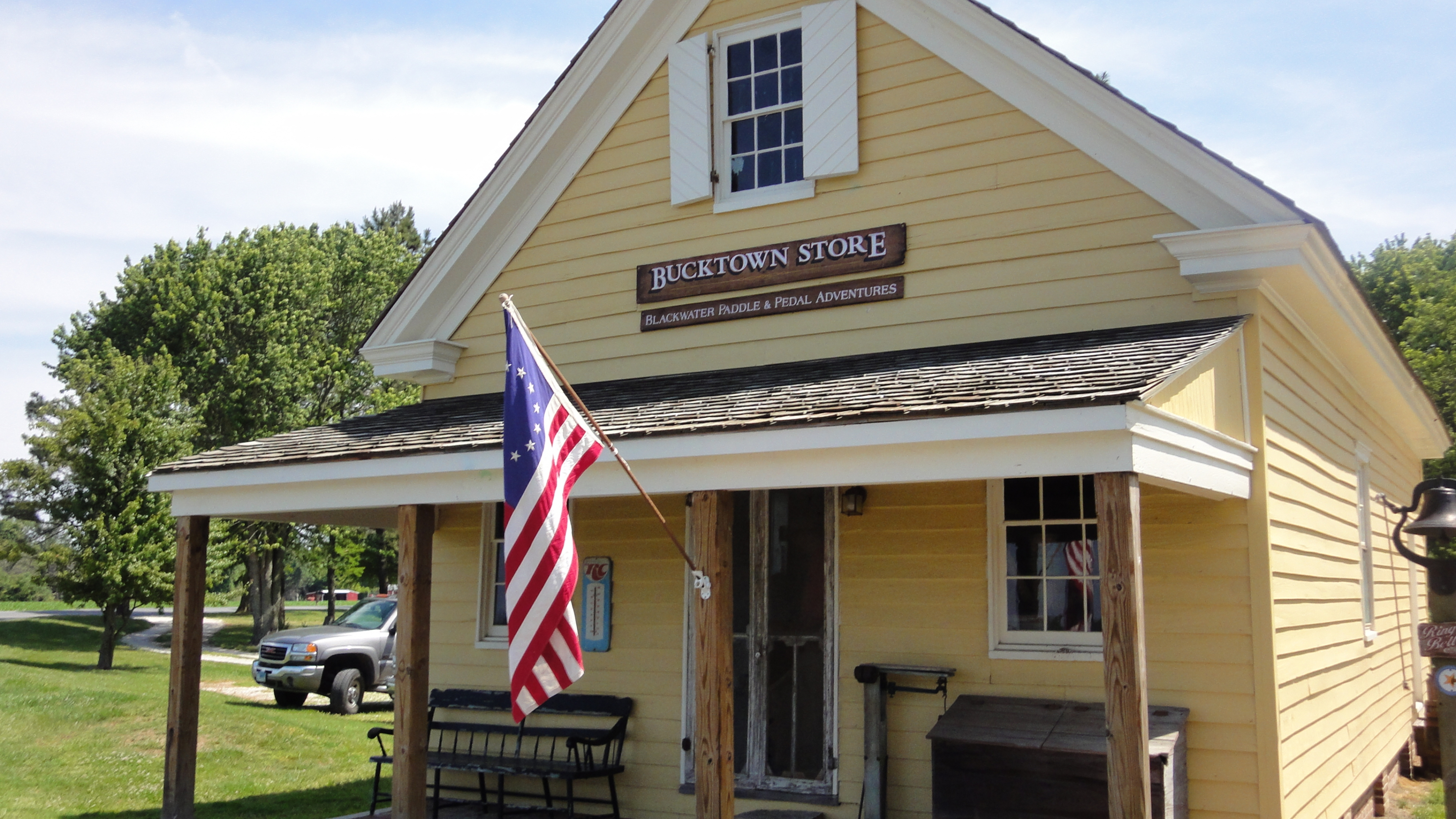 The front of the Bucktown Village Store in Maryland