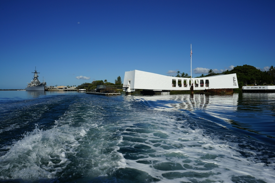 Mooring Quay at the World War II Valor in the Pacific National Monument