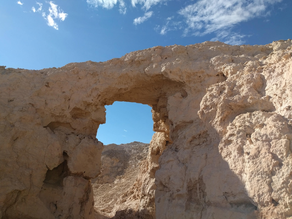 Arch at Tule Springs Fossil Beds