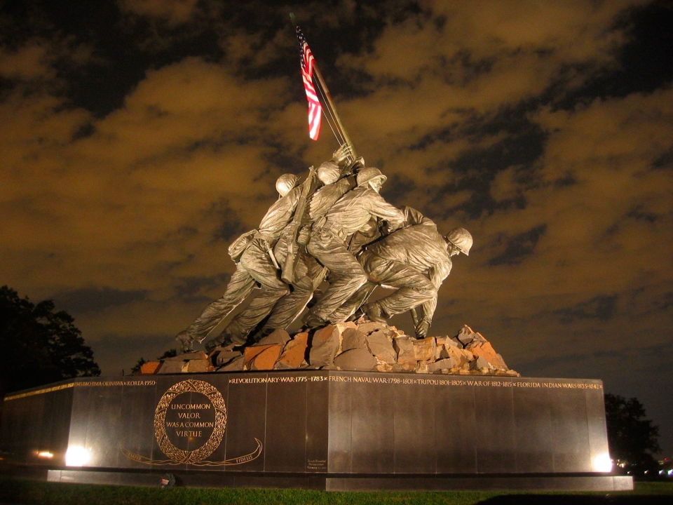 US Marine Corps War Memorial at sunset